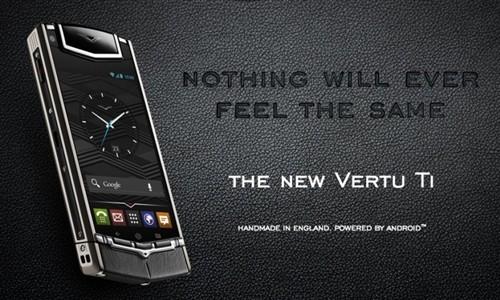 Vertu手机被中国土豪收购 苹果小心了!