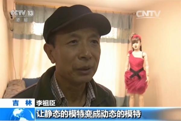 廉颇未老!63岁老人自学单片机研制机器人