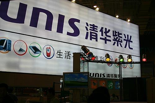 紫光向工信部申诉 希望阻止日月光入股矽品