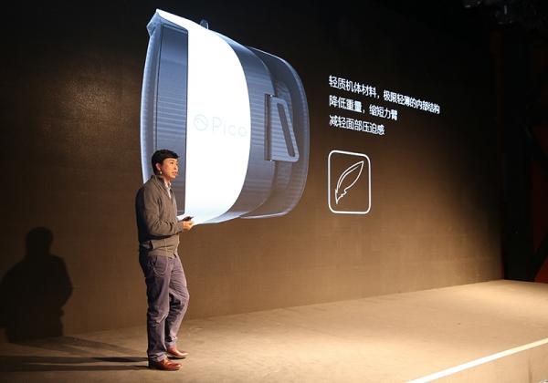只要399元!Pico北京发布全新自主研发VR头盔