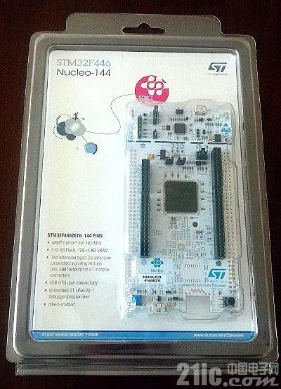 更大?更强!―Nucleo F446ZE(144pin)评测