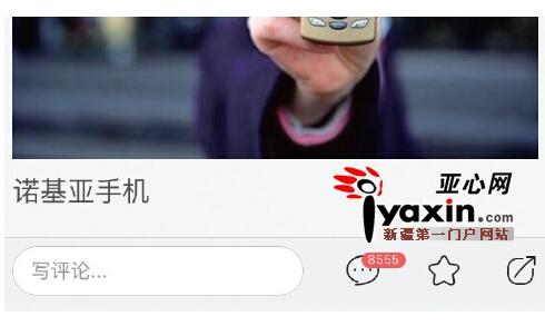 """一块诺基亚手机电池:14年""""长情""""引58万网民围观"""