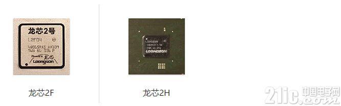 开源龙芯开发板――智龙V2.1评测