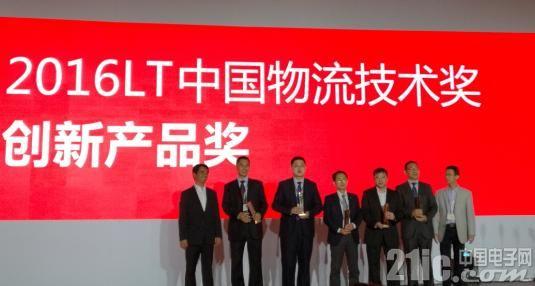 斑马技术ZT400系列工业打印机荣获2016中国物流技术奖