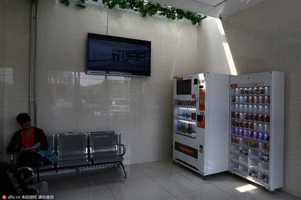 北京超级公厕实拍:WiFi覆盖,能给电动汽车充电
