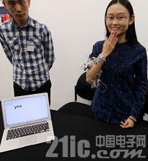 利用TI技术突破手语交流障碍