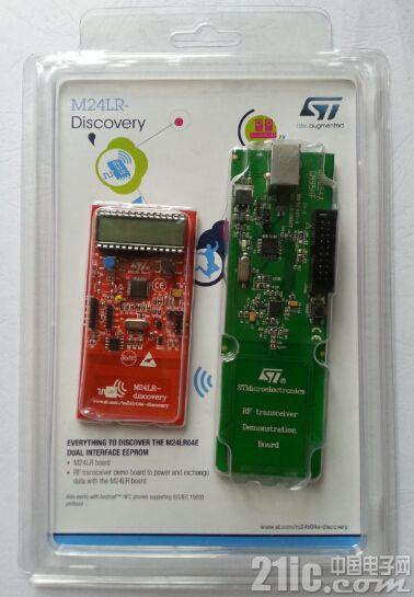 NFC旧板新测――M24LR-DISCOVERY