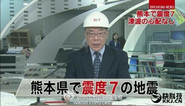 日本大地震!索尼沦陷 手机厂商咋办?