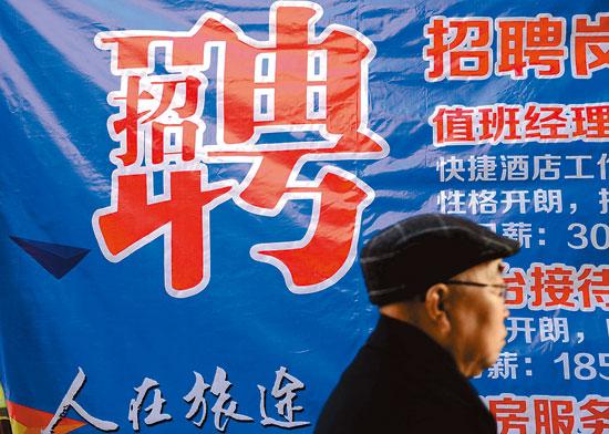中国的工资高增长时代真的结束了吗?