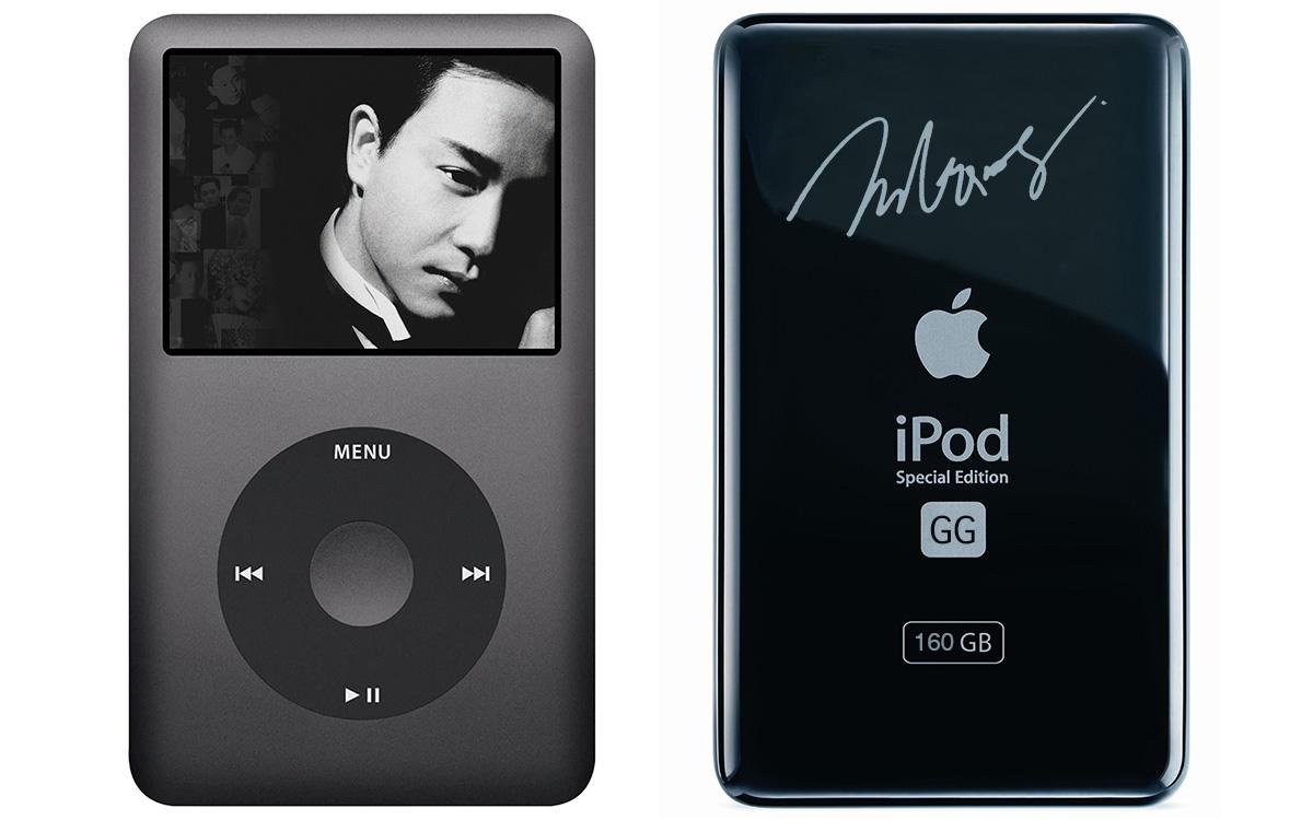为迎合中国消费者,苹果竟为这个男人推出了一个专属 iPod!