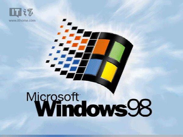 从Win95到Win10:那些年让你痴迷的系统大盘点