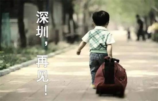 不止华为中兴 1.5万家高科技企业要逃离深圳