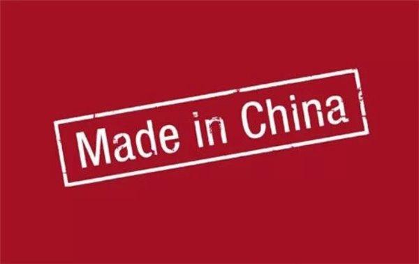 制造强国?2015制造指数:中国与美日德差距很大