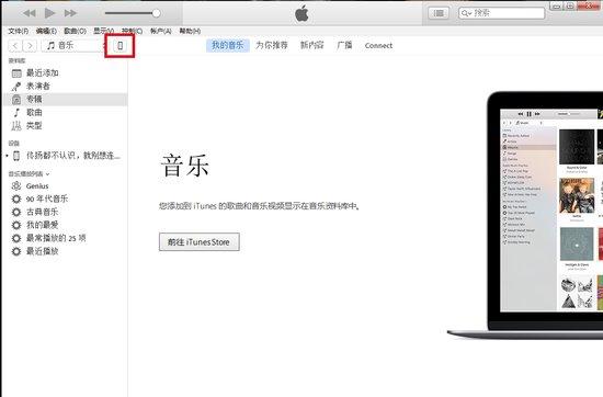 为什么电脑上的照片不能直接拷到iPhone/iPad