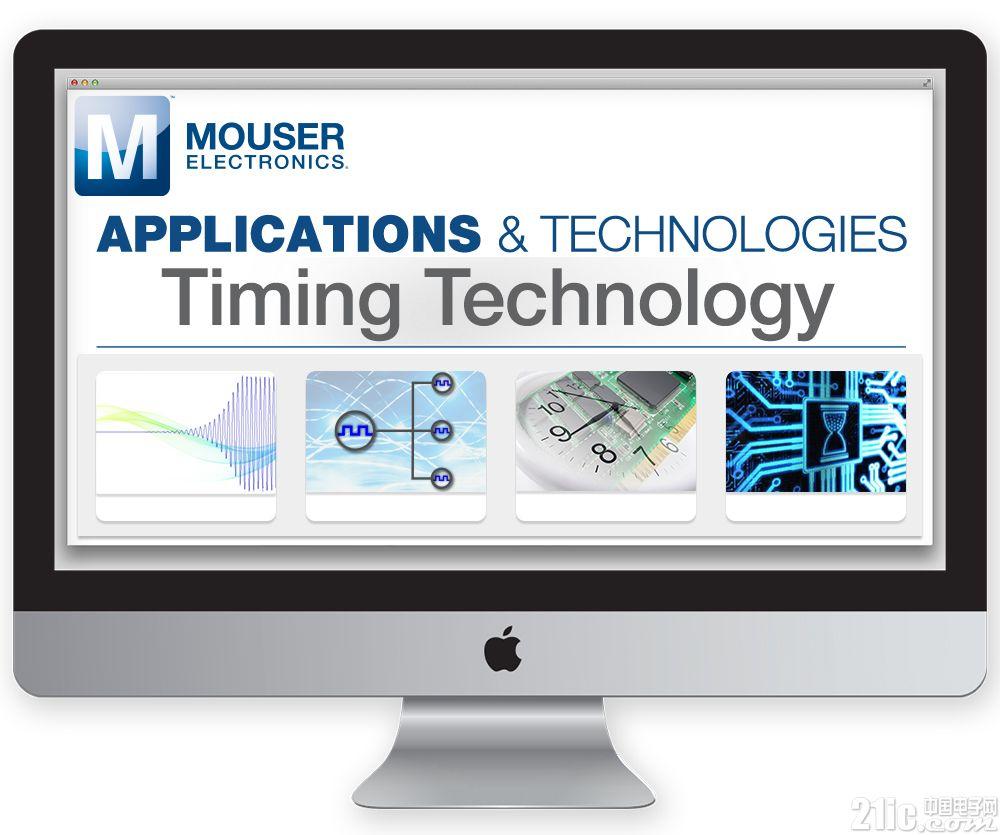 Mouser应用与技术子网站再进化定时技术成新焦点