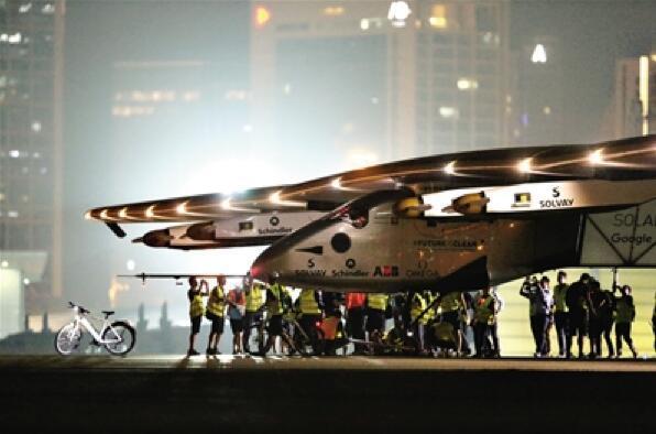 """""""阳光动力""""2号:全球最大太阳能飞机完成环球之旅"""