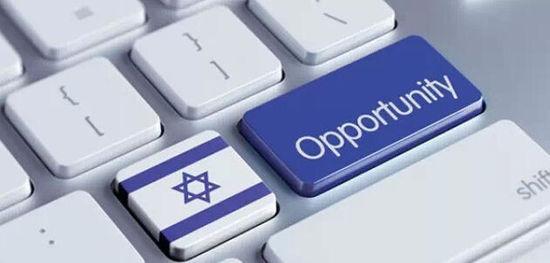 以色列世界高科技中心也遇招工难,人才都是抢!