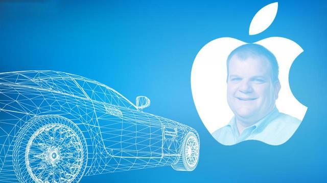 乔布斯时期元老出马 担任苹果汽车项目研发