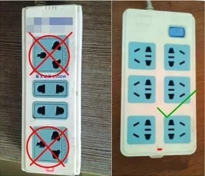 夏天电器多,这种插排最好不要再使用