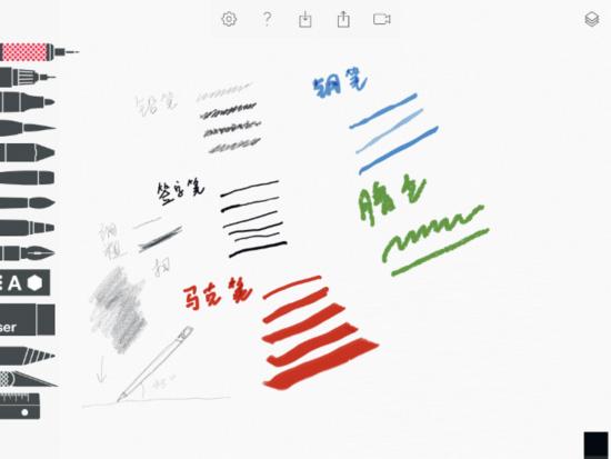"""一个""""画本""""和一只""""笔"""",iPad Pro让你重新画起来"""