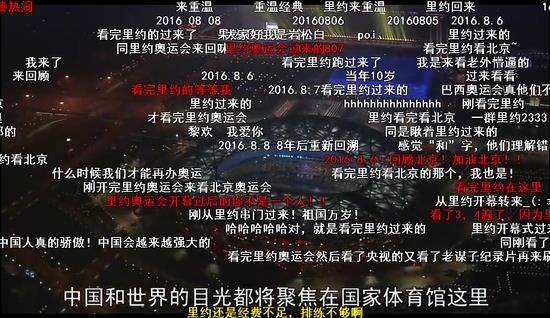 歪果仁怎么看里约奥运会和08北京奥运会的?