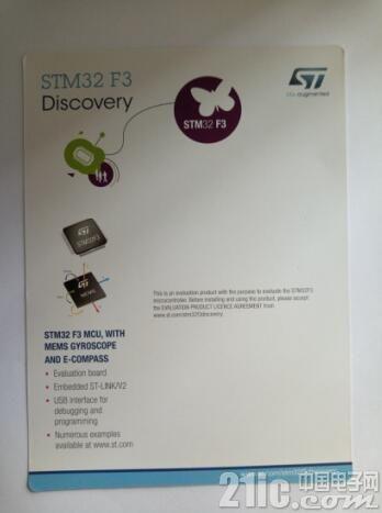 专注于传感器应用――STM32F3DISCOVERY评测