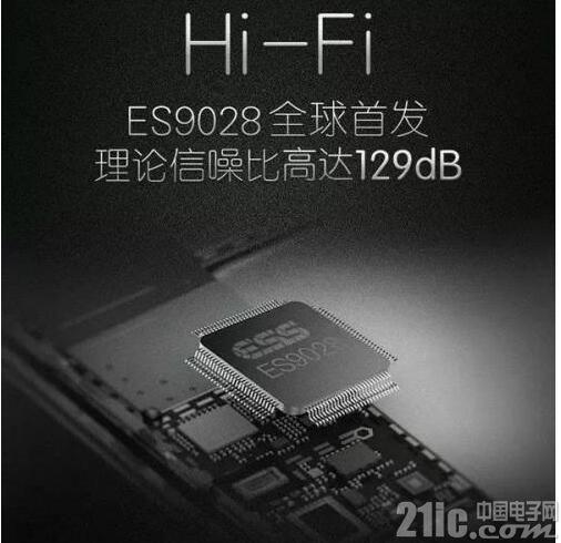 """一文解开Hi-Fi芯片所有型号""""猫腻"""""""
