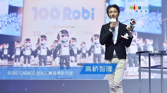 高桥智隆:机器人将成为智能新技术的重要载体