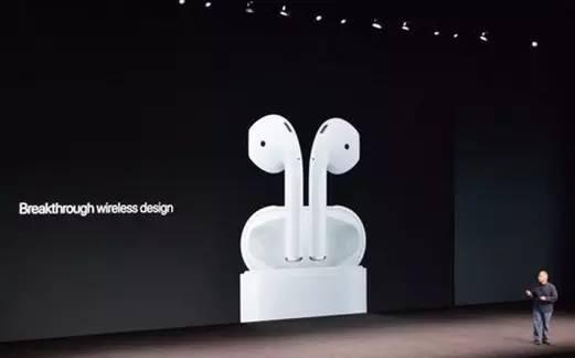 给自己定个小目标,捡100只iPhone 7无线耳机!