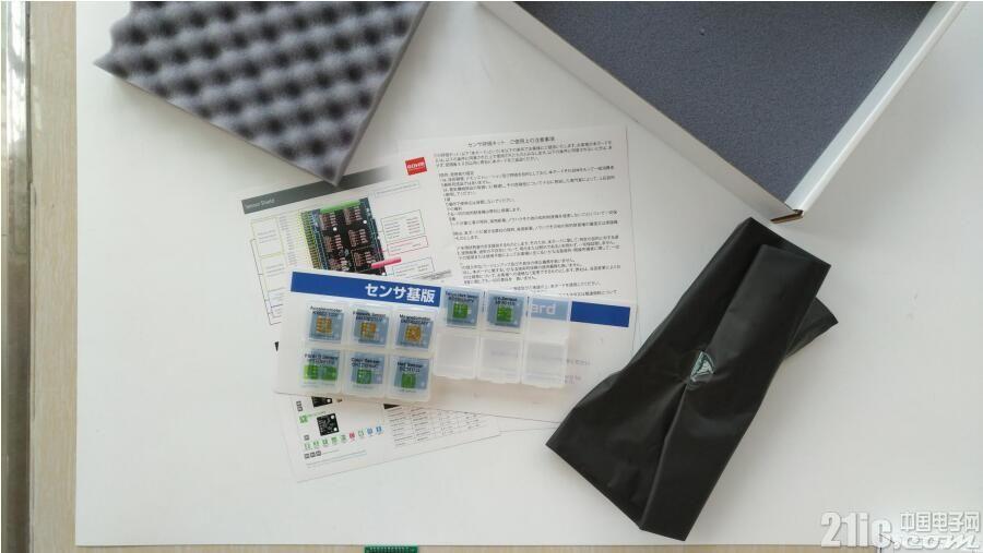 即时评估,省力省心――ROHM SensorShield-EVK-001传感器套件评测