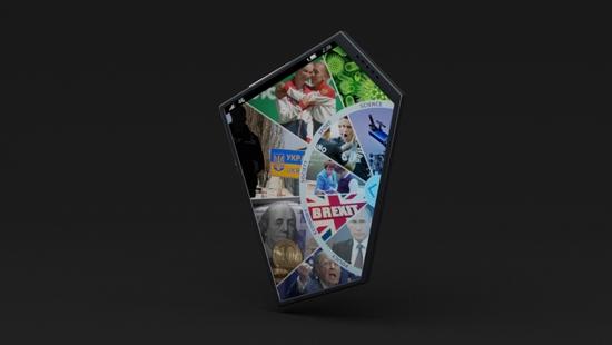 五边形?诺基亚新品手机玩新奇