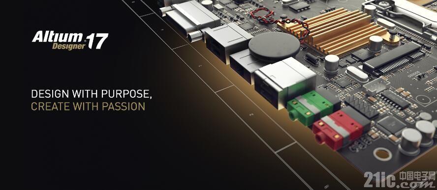 Altium发布全新划时代PCB设计与数据管理技术
