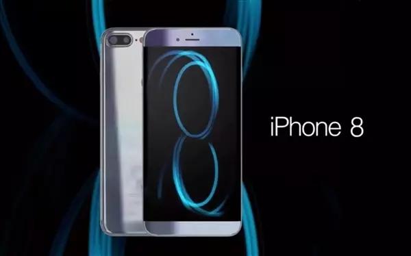 关于iPhone 8的那些谣言,可靠性有多少?
