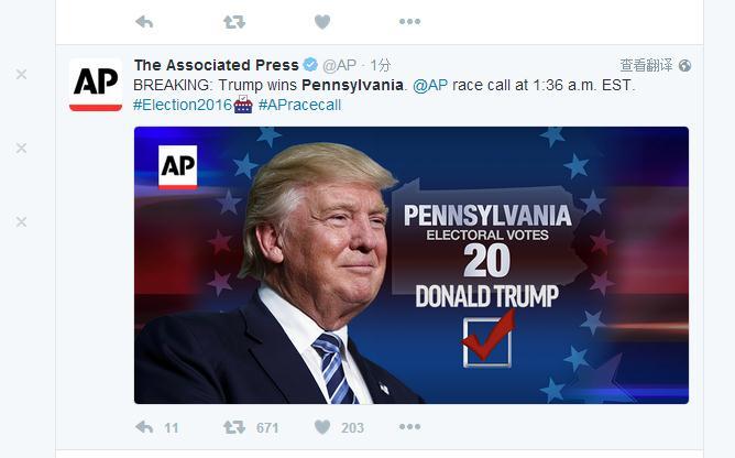 特朗普274票赢得2016年美国总统大选