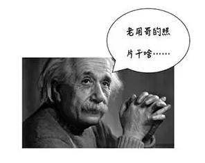 """通俗理解""""量子通信"""""""