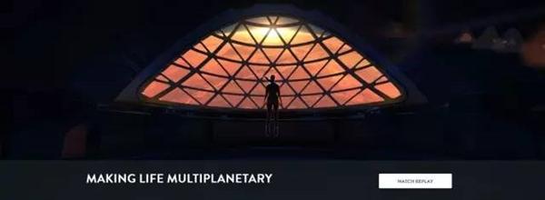 移民火星!马斯克版计划书披露:20万美元1人