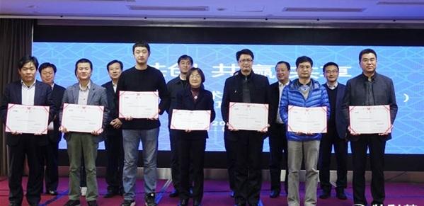 抢占全球无线智慧生活战略制高点,中国无线供电产业联盟正式成立