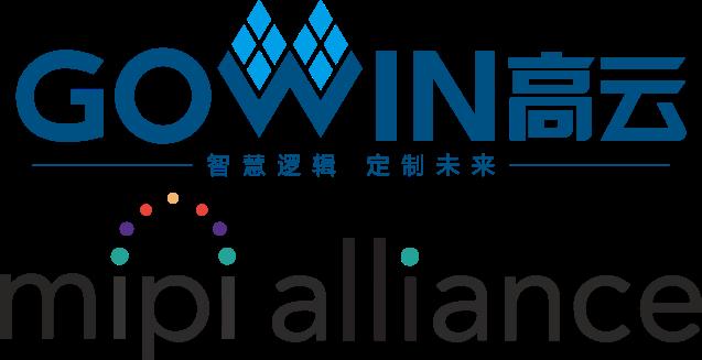 高云半导体宣布加入移动行业处理器接口联盟(MIPI)并推出MIPI D-PHY开发板及解决方案
