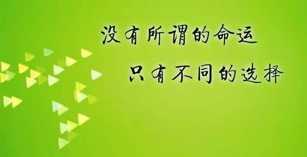 凤姐自揭童年辛酸往事:不要让你的家人拖你的后腿