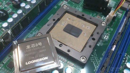"""美国一再""""开火"""" 中国芯片产业亟待摆脱对西方依赖"""