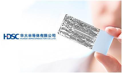 华大半导体旗下晶门科技落户南京高新区