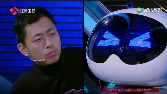 """小度战胜""""水哥""""王昱珩 到底有没有黑幕?"""