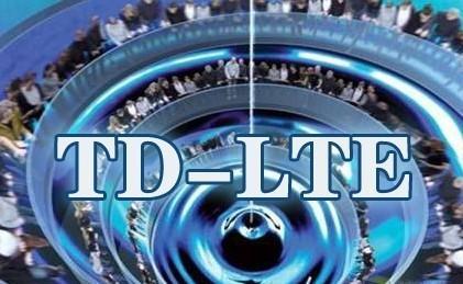 中国4G突进:国家科技进步特等奖今年只给TD-LTE