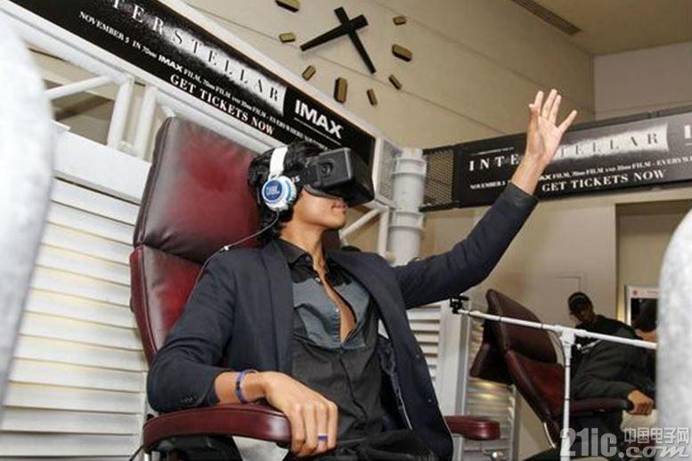 大联大世平集团推出基于Rockchip RK3399的VR解决方案