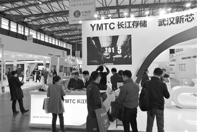 盘点2016年中国半导体业十大事件