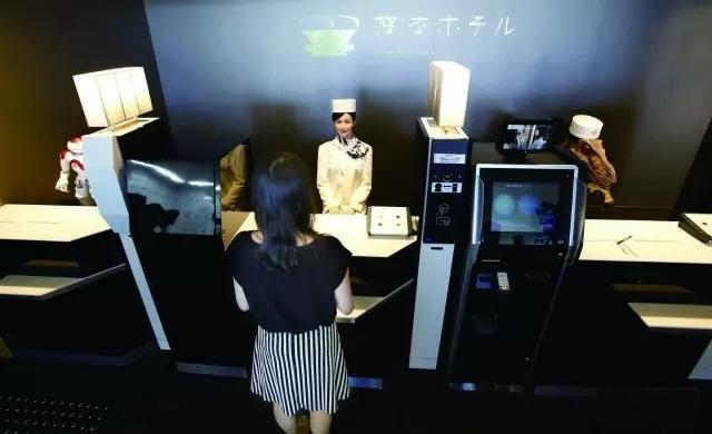 岛国人民厉害了,机器人开起了酒店!