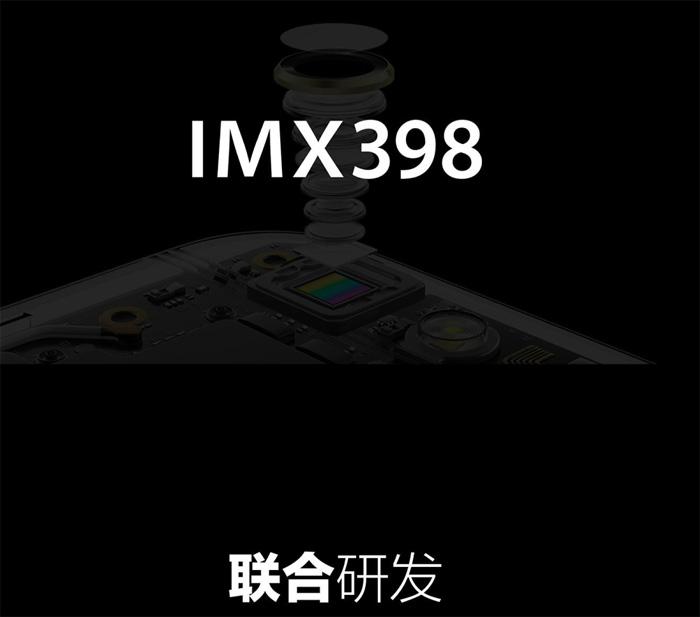 满足中国手机厂商需求,索尼CMOS传感器增产10%
