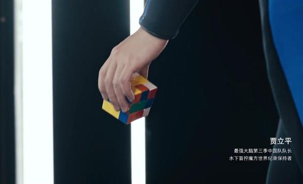 小米自主松果处理器明日发布 预告片请来《最强大脑》贾立平