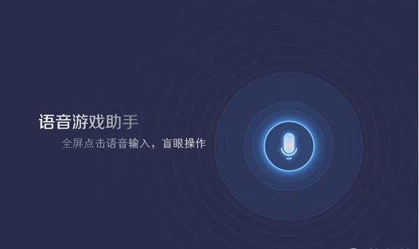 火拼苹果谷歌!华为密谋大招:开发自主语音助手