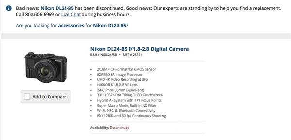 亏了300亿!尼康DL高端卡片机宣布流产